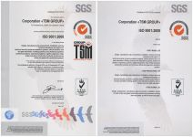 Certificate of Conformity of Quality Control System to equirements of the standard ISO 9001:2008, issued by the company FE «SGS UKRAINE»